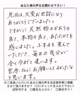 CCF20160730_00004