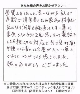 CCF20160730_00006