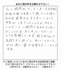 CCF20160730_00009