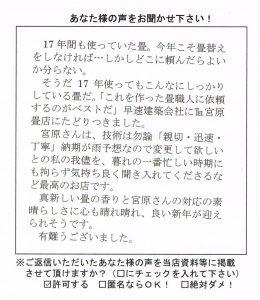 CCF20160730_00010