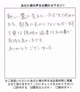 CCF20160730_00017