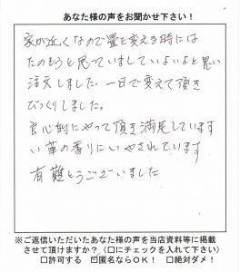 CCF20160729_00000