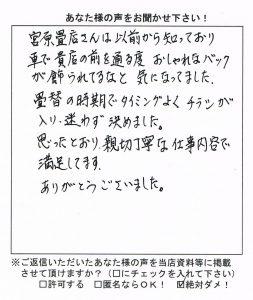 CCF20160730_00008