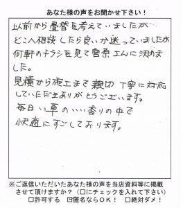 CCF20160730_00013