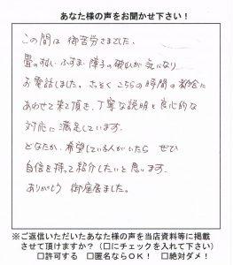 CCF20160730_00016