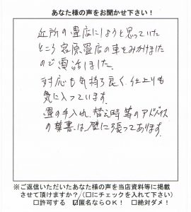CCF20160730_00024